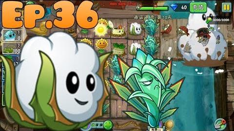 Plants vs. Zombies 2 (Chinese version) Unlocked 2 new Plants Pirate Seas Day 13 (Ep