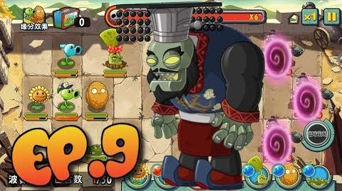 Plants vs. Zombies All Stars - BOSS Emperor Zombot - The Great Wall of China 20-25 (Ep