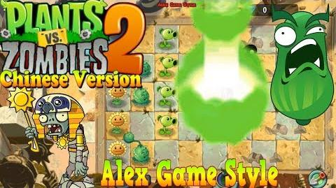 Plants vs. Zombies 2 (Chinese version) New Ra Zombie Ancient Egypt Day 2 (Ep