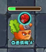 CarrotMissileLaunch