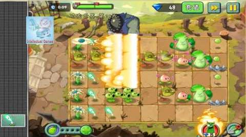 Kungfu Map Day 19 Han Bronze Plants vs Zombies 2 Chinese