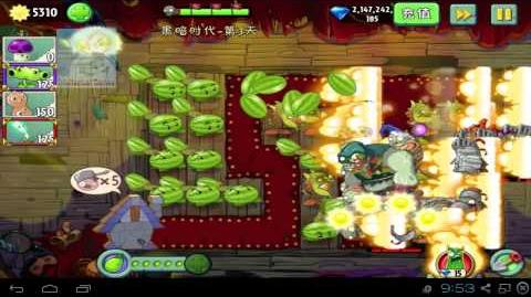 Plants vs Zombies 2 Chinese - Dark Ages Mini I - Fright Night Theatre 3 Plants vs Zombies 2 Chinese