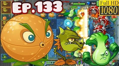 Plants vs. Zombies 2 (China) - Produce at least 6000 sun - Far Future Day 18 (Ep