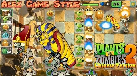 Plants vs. Zombies 2 (Chinese version) New Pharaoh Zombie Ancient Egypt Day 7 (Ep