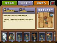 Buckethead Kung-Fu Zombie Almanac Entry