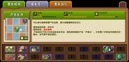 Aloe Chinese almanac