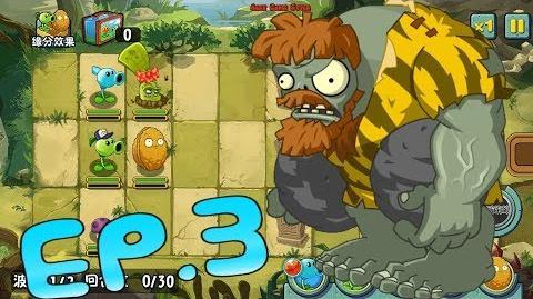Plants vs. Zombies All Stars - BOSS Stone Carrier Gargantuar - Prehistoric Ages 10-15 (Ep