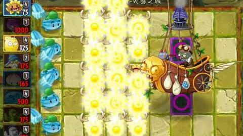 PvZ 2 Chinese Version - Event 时空穿梭 Time Travel to Lost City 2.2