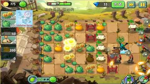 Kungfu Map Day 23 Plants vs Zombies 2 Chinese