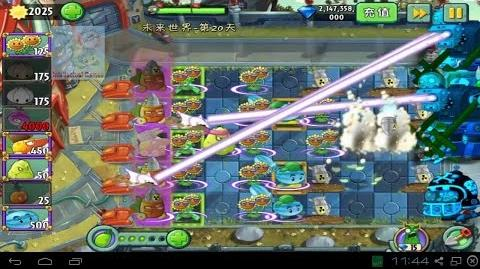 Far Future Day 20 to 21 Carrot Rocket Level 3 vs Zombies Level 2 Plants vs Zombies 2 Chinese Kungfu