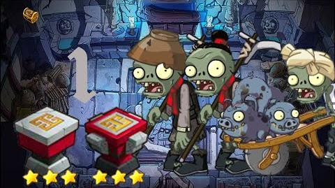 PvZ Online - Adventure Mode - Mausoleum Advent 1