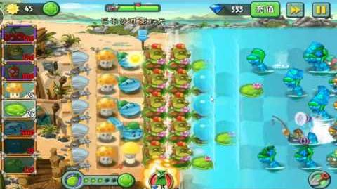 Plants vs Zombies 2 Chinese - Big Wave Beach Day 17