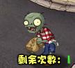 Moneybag zombie