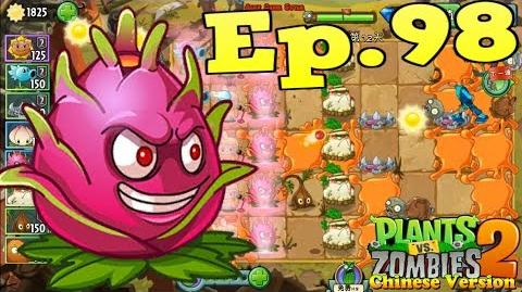 Plants vs. Zombies 2 (China) - Unlocked 2 new Plants - Kung-Fu World Day 12 (Ep