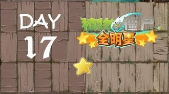 Android Plants vs. Zombies All Stars - Pirate Seas Day 17-0
