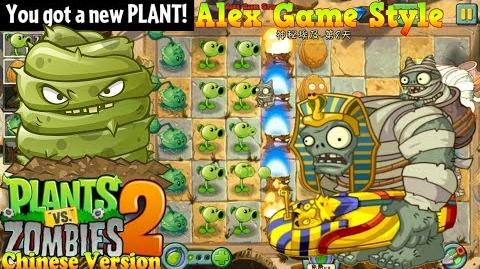Plants vs. Zombies 2 (China) New Zombie Gargantuar Grave Buster Ancient Egypt Day 8 (Ep