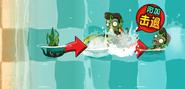 Tangle Kelp Level 2 Skill Display