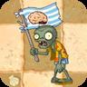 Beach Flag Zombie2