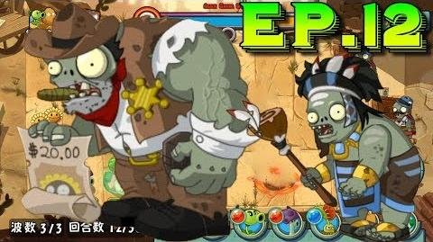Plants vs. Zombies All Stars - All Bosses Wild West, New Plant, Upgrade Plant, Power Up (Ep