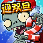植物大战僵尸2 Square Icon (Versions 2.2.3)