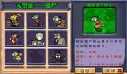 Raider Zombie China Almanac