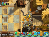 Ancient Egypt - Day 16 (PvZ: AS)