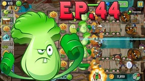 Plants vs. Zombies 2 (Chinese version) Unlocked 3 new Plants Pirate Seas Day 19 (Ep