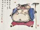 Pig Squash