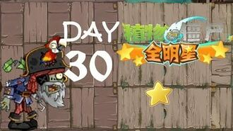 Android Plants vs. Zombies All Stars - Pirate Seas Day 30 BOSS First Star