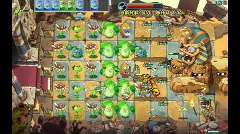 Plants vs. Zombies Online - Ancient Egypt - Level 10-1 (Advanced) - 680 pts!