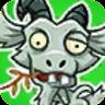 Goat BleatGW2