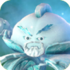 Frozen CitronGW2
