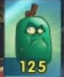 PVZOL WINTER MELON SEED