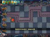 Qin Shi Huang Mausoleum - Level 4-1