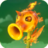 Fire PeaGW2