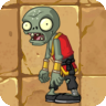 File:Monk Zombie2.png