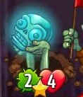 RevealingtheSkull