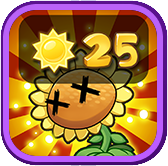 File:Sunflower Upgrade 2.png