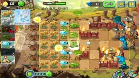 Kungfu Map Day 18 Plants vs Zombies 2 Chinese