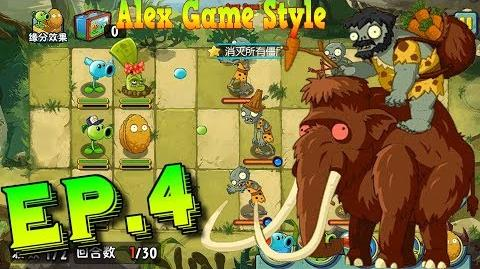 Plants vs. Zombies All Stars - BOSS Mammoth Rider Zombie - Prehistoric Ages 16-20 (Ep