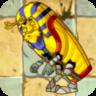Zombi faraon