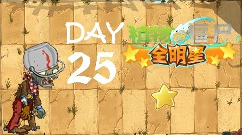 Thumbnail for version as of 15:23, July 12, 2014