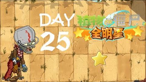 Wild West - Day 25 (PvZ: AS)