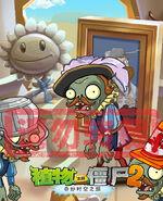 Basic Zombies 1 Renaissance Announcement