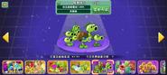 精英豌豆 Family