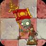 Roman Flag Zombie2