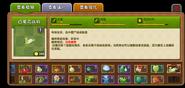 Egrett Flower Almanac