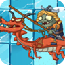 Dragon Rider ImpAS