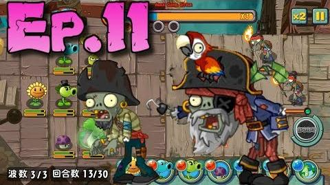 Plants vs. Zombies All Stars - All Bosses Pirate Seas, Upgrade Plant, Power Up (Ep