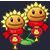 Twin sunflower costume 3